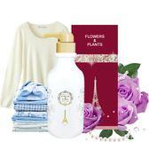 【愛戀花草】紫羅蘭玫瑰 洗衣除臭香氛精油 300ML