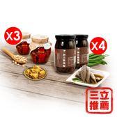 【永芳料理】 手工甜酒釀腐乳+剝皮辣椒組(小組)-電電購
