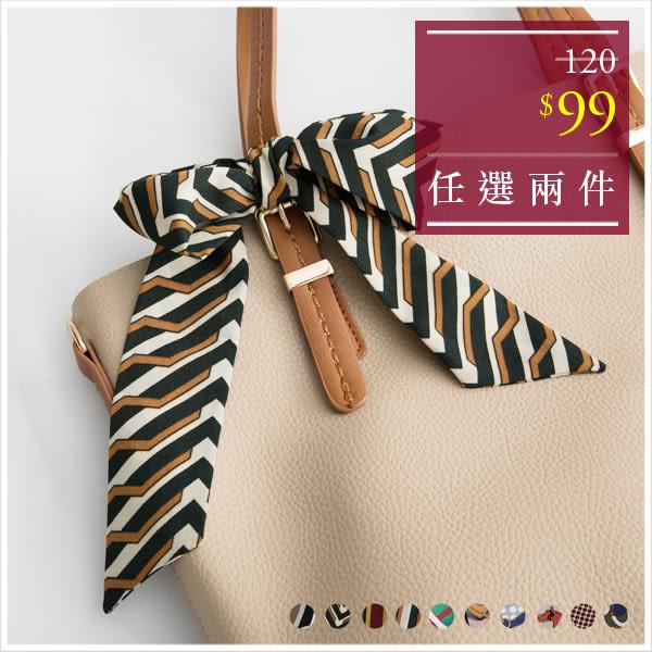 繽紛圖樣包包造型緞面絲巾-共10色-A11110209-天藍小舖