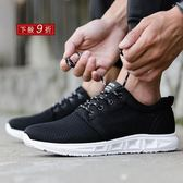 運動鞋跑鞋網鞋男士透氣運動鞋網面男鞋韓版低幫百搭休閒鞋潮流跑步鞋子  潮流前線