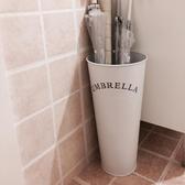雨傘架 雨傘桶家用 歐式現代時尚簡約家居鐵藝辦公雨傘架 創意雨傘收納桶 尾牙交換禮物