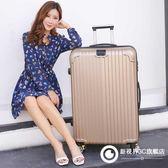 大容量32寸行李箱 出國大號箱包 學生30寸旅行箱 拉桿箱密碼箱