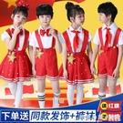六一兒童合唱服裝紅領巾舞蹈演出服小學生朗誦表演服閃亮的小紅星 怦然新品