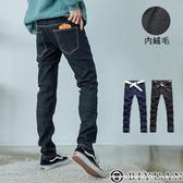 加厚搖粒絨刷毛丹寧長褲【JN3804】OBIYUAN皮標造型彈力牛仔褲