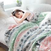 紗布毛巾被全棉三層雙人單人毛巾毯子純棉夏季兒童空調午睡毯夏被 雙十一全館免運