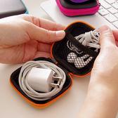 ♚MY COLOR♚ 防壓方形收納包 耳機 充電器 整理 分類 數據 理線 網袋 輕巧 便攜 零錢【Q275】
