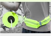 99購物節85折 運動腰包男跑步多功能防水貼身隱形腰帶腰包