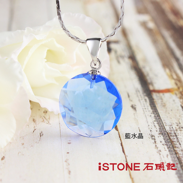 水晶項鍊-晶玉良緣 石頭記