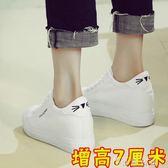 新款厚底內增高女鞋小白鞋女韓版百搭板鞋加絨布鞋帆布鞋女秋 薔薇時尚