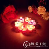 香薰蠟燭 七夕浪漫l心形蠟燭套餐創意生日蠟燭求婚愛心蠟燭布置 轉角1號