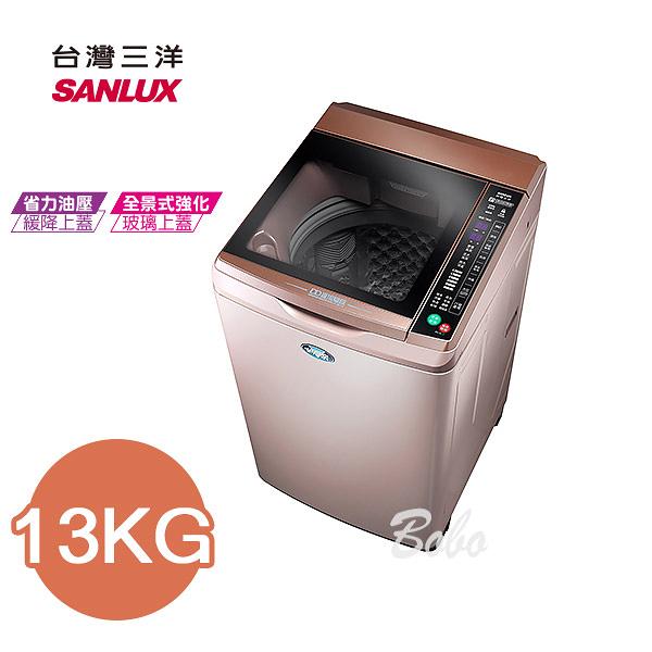SANLUX 台灣三洋 13公斤超音波單槽洗衣機 SW-13DVG-D