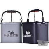 釣魚打水桶活魚桶折疊水桶帶繩加厚提小魚桶裝魚箱釣魚桶魚【小檸檬3C】