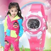 男女童小學生時尚韓版夜光運動手錶