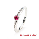 925純銀圓形水晶戒指-3色選 石頭記...