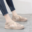 涼鞋女仙女風2020夏季新款韓版百搭網紅ins超火包頭厚底蕾絲女鞋  一米陽光