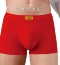 男士內褲 2021牛年本命年中老年莫代爾三角褲男士純棉平角內褲【快速出貨八折搶購】