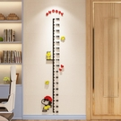 壁貼 卡通身高貼3d立體亞克力兒童房幼兒園墻壁裝飾貼畫寶寶身高墻貼紙 JD特賣