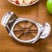 切蘋果神器多功能家用削皮刀去核水果刀分割器不銹鋼蘋果切塊神器 晴天時尚館