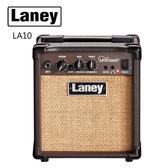 LANEY LA10 木吉他音箱 (10W)