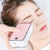 睫毛吹風機 凱蕾梵思睫毛嫁接美睫迷你電風扇USB充電器手持風扇種植睫毛工具 名創家居館