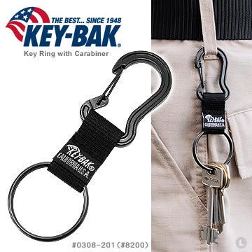 美國KEY-BAK D型環織帶鑰匙圈-(公司貨) #0308-201(#8200)