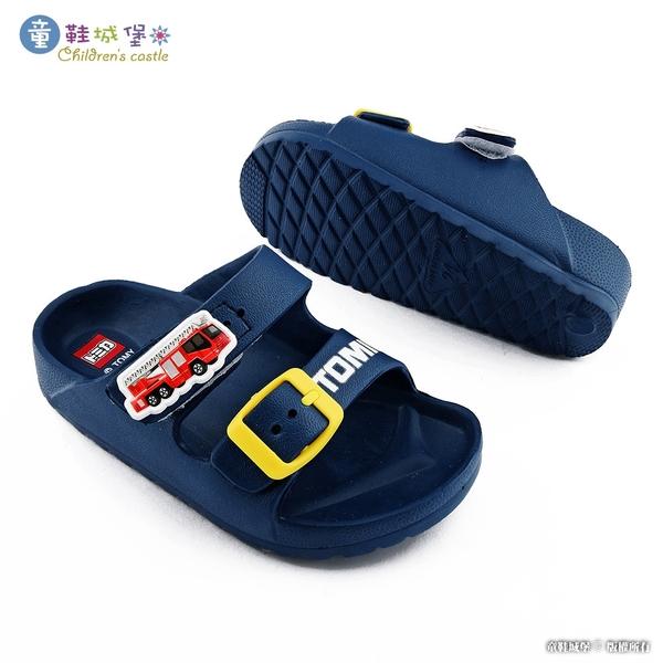 童鞋城堡-小汽車 雙絆帶拖鞋 輕量拖鞋 Tomica多美汽車 TM1846 藍