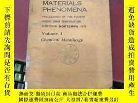 二手書博民逛書店high罕見temperature materials phenomena volume 1(P3574)Y1