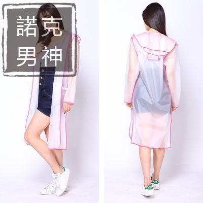 雨衣 透明雨衣女款男成人韓國戶外徒步旅行時尚登山露營情侶個性創意 情人節特別禮物