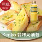 【豆嫂】日本廚房 Kenko 蒜味奶油醬(505g)