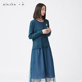 a la sha +a 唯美異材質拼接針織洋裝