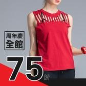 簍空切割無袖背心TA764(商品不含配件) - 百貨專櫃品牌 TOUCH AERO 瑜珈服有氧服韻律服