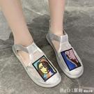 涼鞋 2021夏季蕾絲歐根紗臉譜一腳蹬網紅單鞋平底鞋懶人涼鞋女鞋潮 618購物節