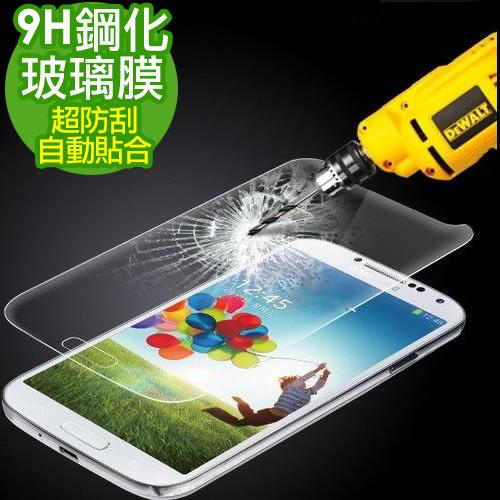 《 3C批發王 》Samsung Galaxy J7 2.5D弧邊9H超硬鋼化玻璃保護貼 玻璃膜 保護膜