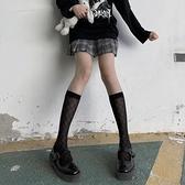 黑色絲襪小腿襪jk薄款顯瘦女中筒襪長筒半腿及膝襪【慢客生活】