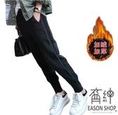 EASON SHOP(GW9087)韓版純色閃亮線條拼接刷毛加絨加厚綁繩鬆緊腰束腳運動褲休閒直筒九分褲棉哈倫褲
