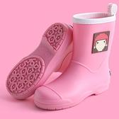 兒童雨鞋 雨靴防滑水鞋 男女童寶寶套鞋【聚寶屋】