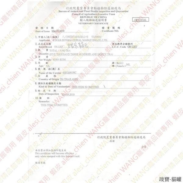 *KING WANG*【特價活價280元】德國GIMPET竣寶 維他命膏/麥芽化毛膏 100克