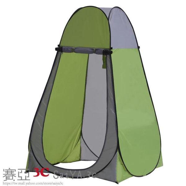 雙十二狂歡購全自動戶外帳篷
