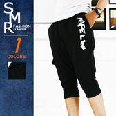 短褲-英文印花七分棉褲-街潮百搭舒適款《9998821》黑色【現貨+預購】『SMR』