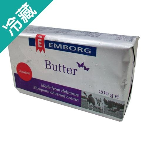 EMBORG奶油-無鹽200g【愛買冷藏】
