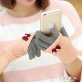 手套 毛線保暖觸屏手套可愛全指針織學生騎車韓版 Ifashion