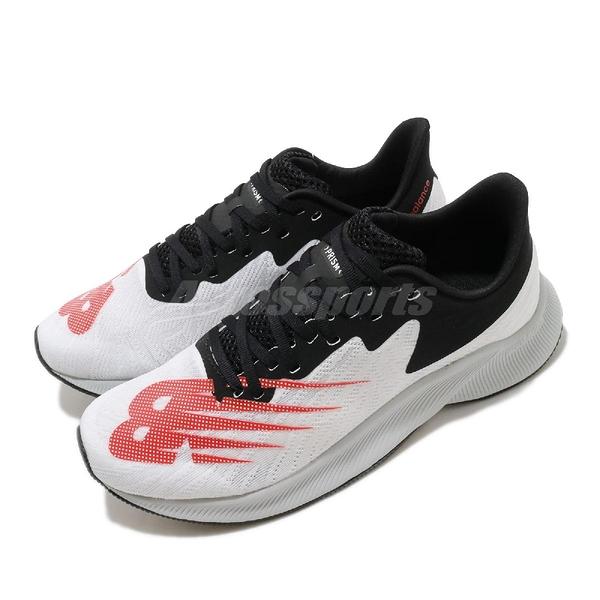 New Balance 慢跑鞋 FuelCell Prism Wide 白 黑 寬楦頭 男鞋 極速酷跑 運動鞋 【ACS】 MFCPZSC2E