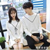 中大尺碼氣質情侶裝 新款韓版長袖衛衣男百搭女洋裝T恤學生 QG8498『樂愛居家館』