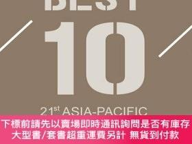 簡體書-十日到貨 R3YY【第二十一屆亞太區室內設計大獎入圍及獲獎作品集;英漢對照】 9787562