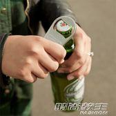 創意拉鍊頭造型啤酒開瓶器帶冰箱貼啟瓶器起子啤酒開     時尚教主