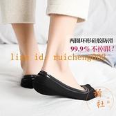 5雙裝 隱形襪子女船襪淺口夏季薄款蕾絲冰絲硅膠滑短襪透氣防滑【橘社小鎮】