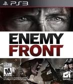 PS3 敵方陣線(美版代購)