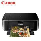 【Canon 佳能】PIXMA  MG3670 多功能複合機-黑 【免登送卡啦雞腿堡餐提貨券】