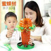 禮物親子互動益智玩具專注力桌面游戲棒翻斗猴子精細動作【YYJ-28】