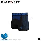 【Compressport 瑞士】男款 無縫線機能運動內褲 CS1-2701-0BK 原價1300元